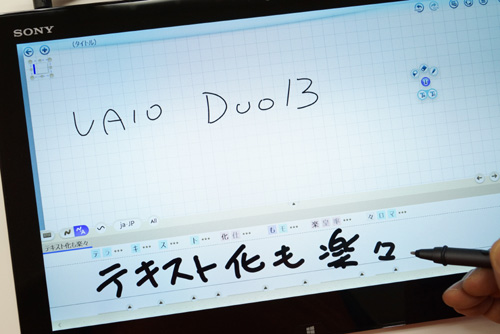 duo13_openreview_018