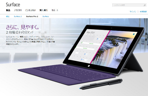 Tap11_vs_SurfacePro2-02