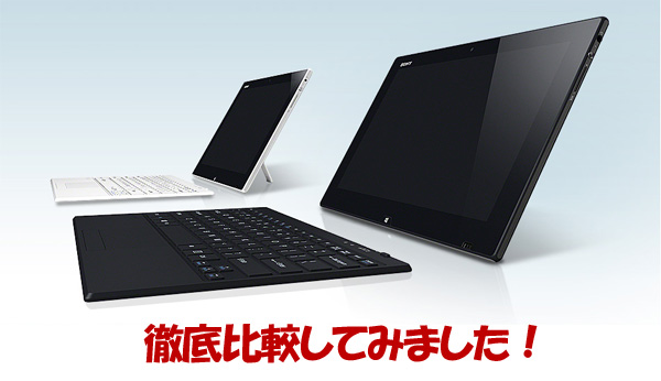 Tap11_vs_SurfacePro2-top