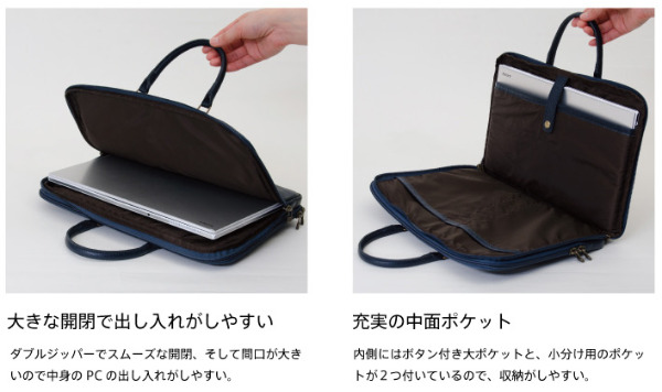Vaio_acc-Motherhouse_case-02