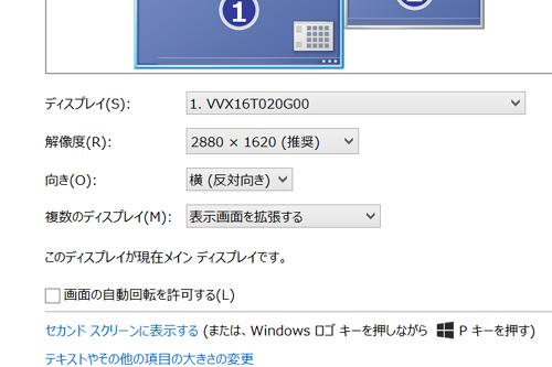 fit15a_review_desktop_009