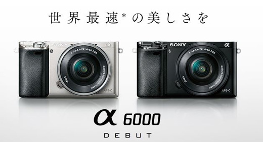 ILCE-6000-NEWS-001